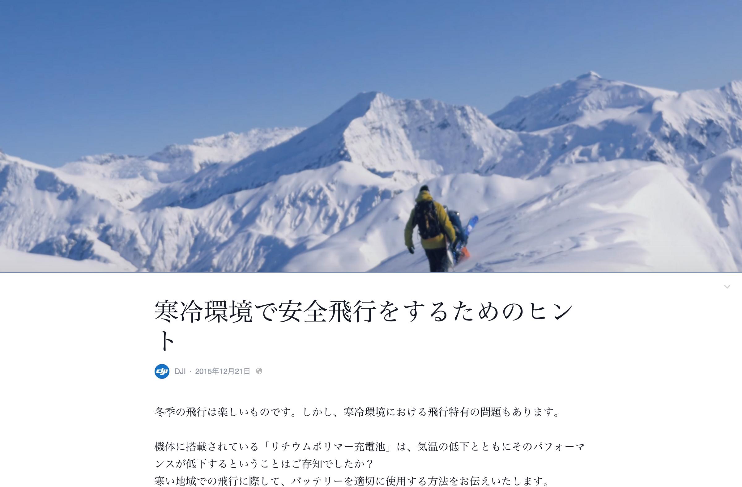 スクリーンショット 2015-12-25 12.30.48
