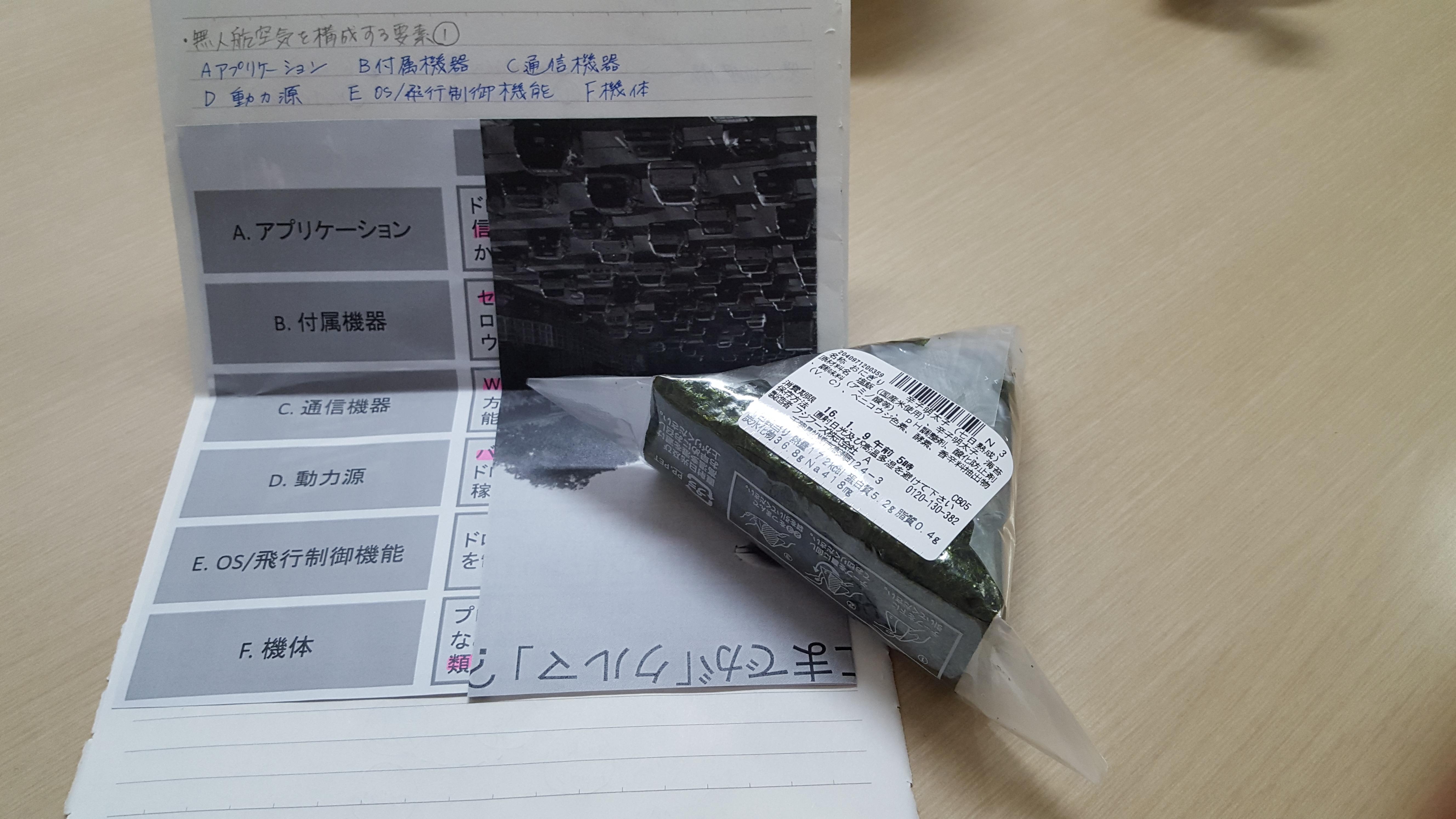 20160108_164526