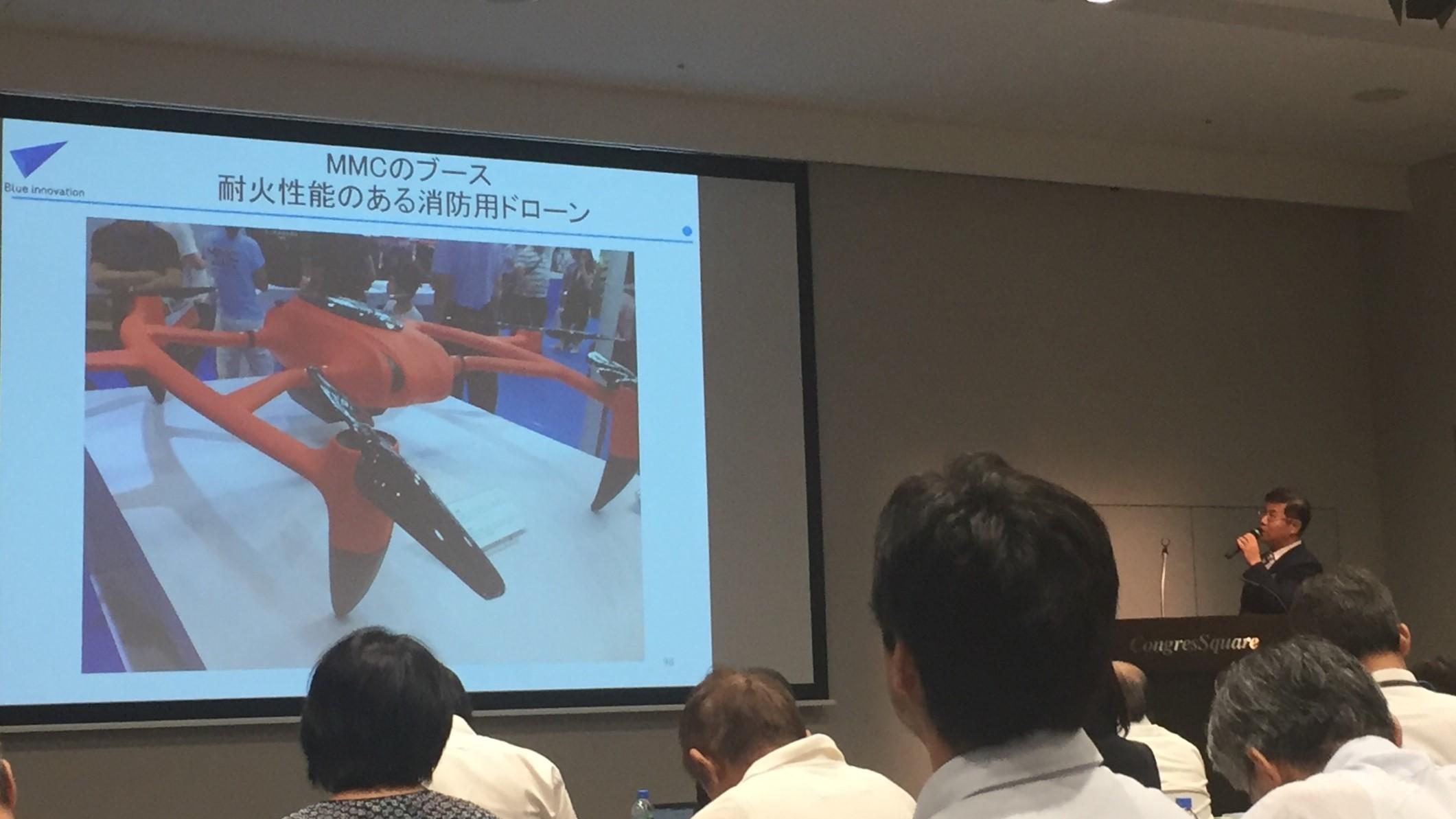 ブルーイノベーション 代表取締役社長 熊田貴之 氏