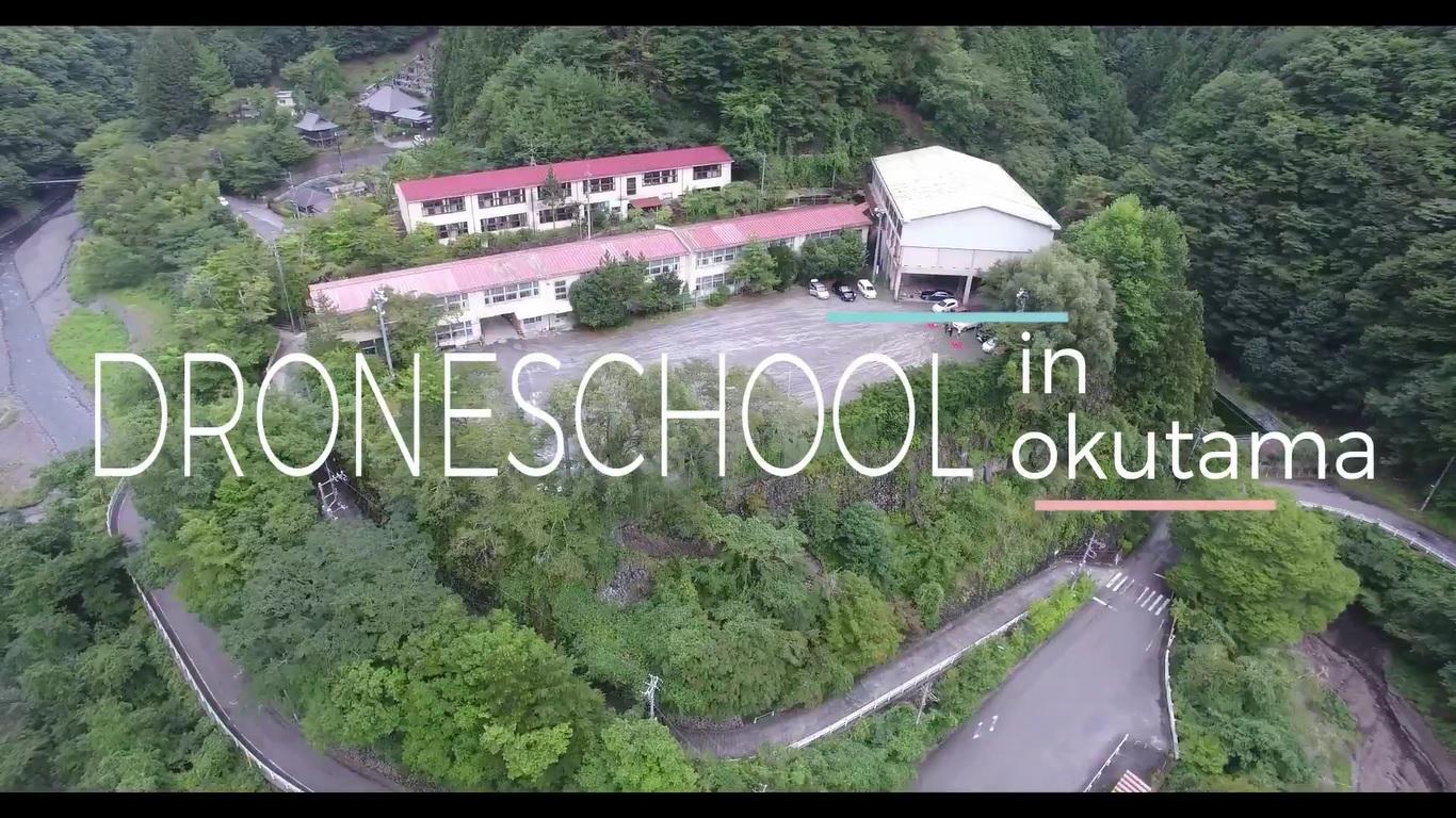 drone school in okutama